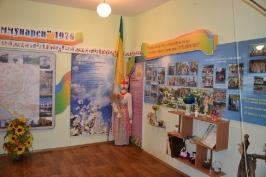 Виїзне засідання президії Дніпропетровської облпрофорганізації ЖКГ, МП, ПОН